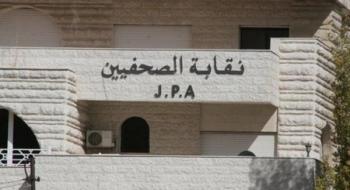 نقابة الصحفيين تستنكر تصاعد اعتداءات الاحتلال على الزملاء في فلسطين