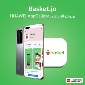 تسوّقٌ دون عناء مع تطبيق Basket.app المتوفر على منصة HUAWEI AppGallery