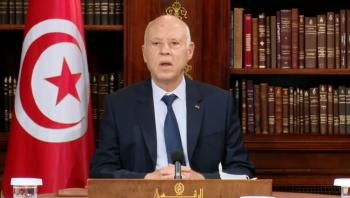قيس سعيد يصدر أمرا بإنهاء مهام سفير تونس في واشنطن