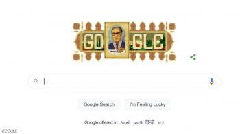 غوغل يحتفل بذكرى محمد راسم ..  من هو؟