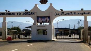زيادة عدد القادمين للأردن عبر جسر الشيخ حسين إلى 1500