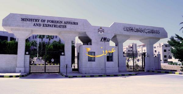 الخارجية: شبهة جنائية بوفاة أردني في الجزائر