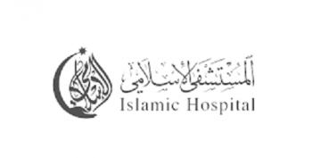 مطلوب ممرضين للعمل لدى المستشفى الاسلامي