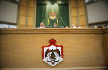 عطاء صادر عن الأمانة العامة لمجلس النواب
