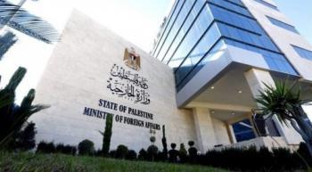 الخارجية الفلسطينية: الاحتلال يسعى للسيطرة على الارض الفلسطينية