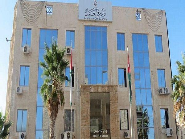 شركات توظيف تحتج امام وزارة العمل