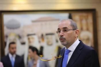 الصفدي يدعو لتحرك دولي لمنع تنفيذ قرار الضم