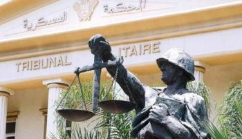 المحكمة العسكرية اللبنانية تجرم متهمة بالتخابر مع إسرائيل