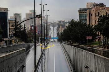 الخميس ..  هطولات مطرية غزيرة مصحوبة بالرعد