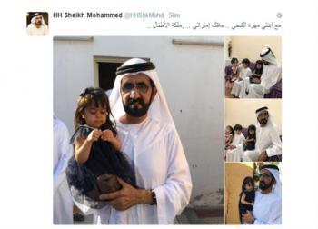 شاهد ..  حاكم دبي يعثر على الطفلة صاحبة الفيديو
