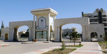 جامعة اليرموك ترغب بتعيين أعضاء هيئة تدريس