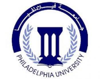 عطاءات صادرة عن جامعة فيلادلفيا