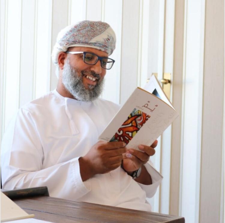 عبدالحميد بن حميد بن عبدالله الجامعي