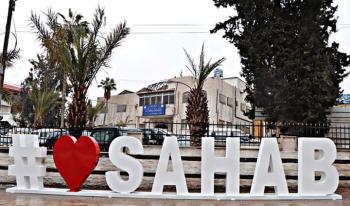 بلدية سحاب تحدد أماكن بيع وذبح الأضاحي