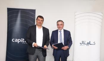 اتفاقية تخزين البضائع بين كابيتال بنك و المتوسطة الشرقية للخدمات اللوجستية والتخزين