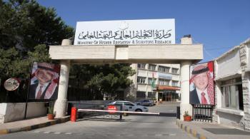 امتحان مفاضلة لطلبة ثانوية عامة أجنبية (أسماء)