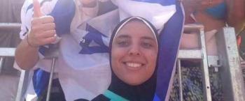 لاعبة الأولمبياد المصرية تفسر حقيقة التقاط صورةٍ لها مع علم إسرائيل