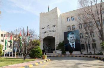 ضبط 5 مخالفين للحجر المنزلي في العاصمة واربد والزرقاء وجرش
