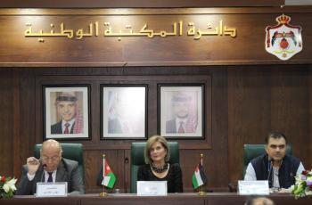 إشهار كتاب ليلى النبر أهلاً بالعربية في المكتبة الوطنية