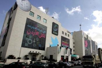 زين تقدّم 200 دقيقة اتصال مجانية على فلسطين لمشتركيها