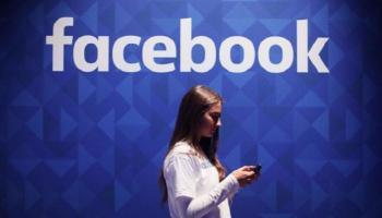 فيسبوك تدمج رسائل ماسنجر وانستغرام في تطبيق جديد