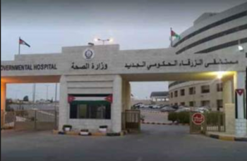 تزويد مستشفى الزرقاء الحكومي بعدد من الاختصاصات الطبية النادرة والمطلوبة