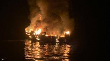 خطأ لا يغتفر من قائد المركب أحرق 34 شخصا ..  والعقوبة رادعة