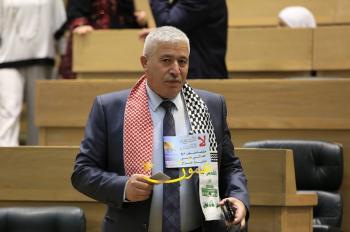 لا لتهويد القدس ..  على صدور نواب الأردن