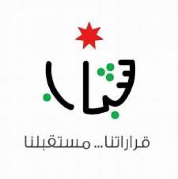 شباب عجلون تناقش الاستعدادات لتنفيذ معسكرات الحسين