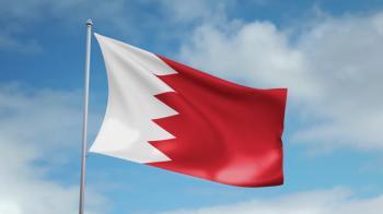 الإعلان عن الاستراتيجية السياحية للبحرين 2022-2026