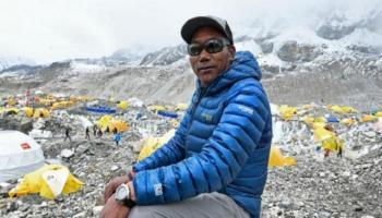 رقم قياسي جديد ..  نيبالي يتسلق إيفرست 25 مرة