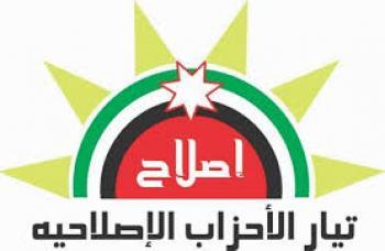 أحزاب الإصلاح الوطني تدين استمرار نشر الرسوم المسيئة للرسول