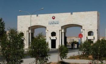 ادراج الجامعة الهاشمية في الإطار الوطني للمؤهلات