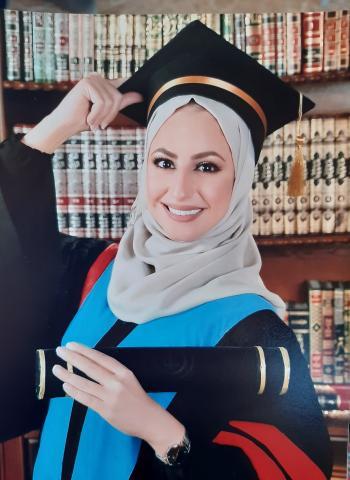 الدكتورة سرى الخصاونة .. مبارك التخرج