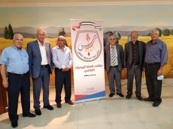 إشهار ملتقى شعلة اليرموك الثقافي في إربد