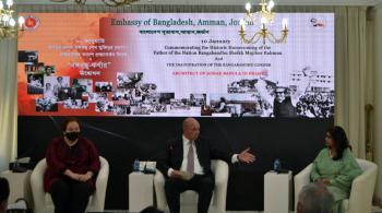 الفايز يؤكد تميز علاقات الاردن مع بنغلاديش