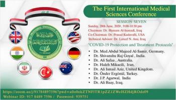 عقد المؤتمر الدولي الأول للعلوم الطبية حول كورونا الاحد