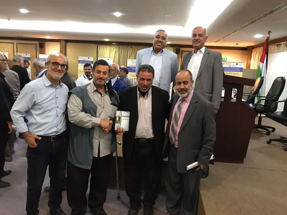 الزرقاء: اشهار رواية طاقية الإخفاء لمحمد السماعنة