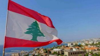 مجلس الأمن يدعو الحكومة اللبنانية للإسراع بتنفيذ الاصلاحات