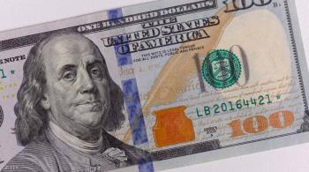 الدولار يرتفع بعد قفزة في عوائد السندات الأميركية