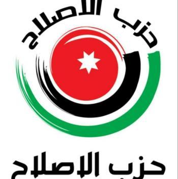 حزب الاصلاح: الاردن يقود العمل العربي لخصوصية دوره في القدس
