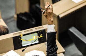 مذكرة نيابية تطالب بتفعيل دور الجرائم الالكترونية في نبذ الفتنة وخطاب الكراهية