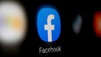 فيسبوك تخطط لتغيير اسمها