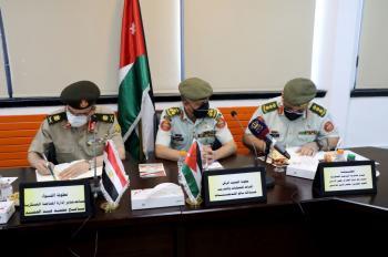 مذكرة تفاهم بين القوات المسلحة ووزارة الدفاع المصرية