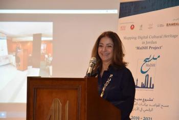 حفل ختام مشروع مسح قواعد بيانات الإرث الثقافي الرقمي في الأردن مديح