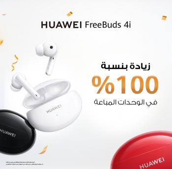 سماعات HUAWEI FreeBuds 4i تحقق نجاحاً كبيراً باستقطاب المستهلكين في الأردن