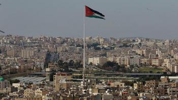 الأردن وخمس دول يطلقون منظمة التعاون الرقمي