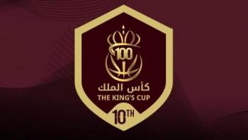 انطلاق بطولة الملك عبدالله الثاني لكرة السلة الاثنين