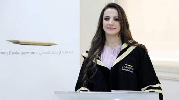 الماجستير لـ منى جمال ابو حمور