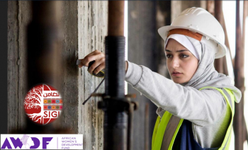 %81 من الأردنيات اللاتي يحملن البكالوريس فأعلى عانين من البطالة